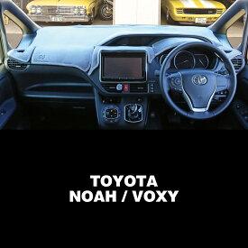 トヨタ ノア / ヴォクシー ムーンアイズ (MOONEYES) オリジナル ダッシュマット ダッシュボードマット