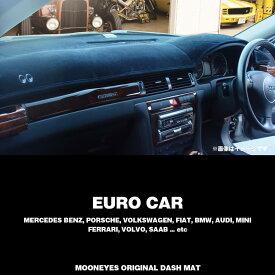 ムーンアイズ (MOONEYES) EURO CAR オリジナル ダッシュマット ダッシュボードマット ベンツ フィアット ポルシェ FIAT VW ワーゲン ミニ AUDI ヨーロッパ車 欧州車