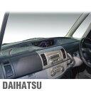Dash-daihatsu