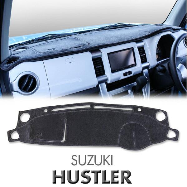 SUZUKI HUSTLER (スズキ ハスラー)用 オリジナル DASH MAT(ダッシュマット)