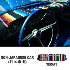 外国車 (FORD, CHEVY, VW, FIAT etc) 用 オリジナル サラぺ DASH MAT (ダッシュマット)