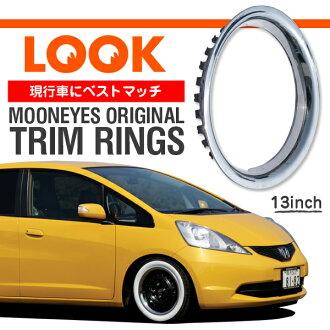 Mooneyes 原不銹鋼裝飾環 13 英寸 (1 出售)