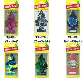 リトルツリー Little Tree エアフレッシュナー 5