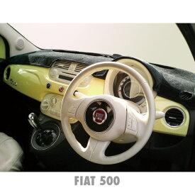 外国車 (FORD, CHEVY, VW, FIAT, AUDI etc) 用 オリジナル ダッシュマット