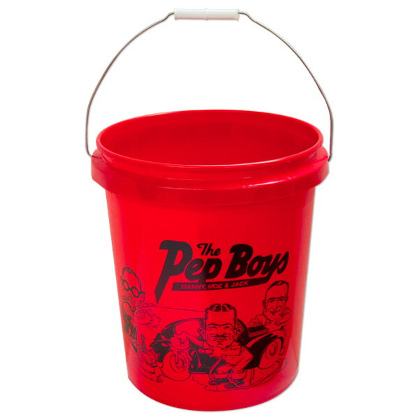 Pep Boys Bucket プラスティック バケツ