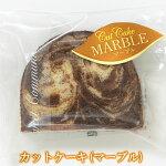 カットケーキ(マーブル)4個