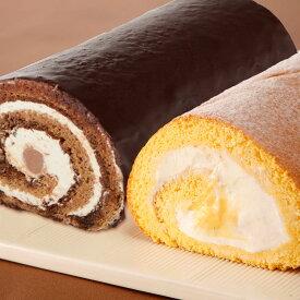 贈り物としても大人気!オペラロールケーキとムーンハートロールケーキが入ったダブルロールケーキセット!16cm×2本セット【送料無料】【ロールケーキ】【ギフト】【贈り物】【お中元】【お歳暮】