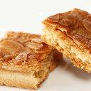 焼き菓子の王様 フロランタン 6個セット【一つでも十分な食べ応え】【年間70万個販売】【高級フロランタン】【小分け…