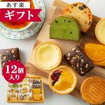 【送料無料】ムーンハート洋菓子ギフトセット(熟成ケーキ・タルト・ブラウニー)【楽ギフ_のし宛書】