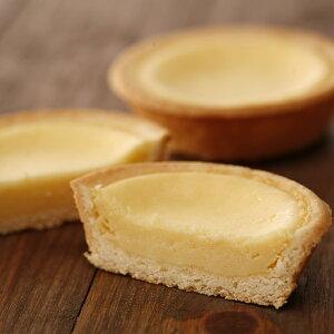 チーズタルト4個セット