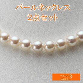 あこや真珠 パール ネックレス 8.0mm アコヤ真珠 ネックレス & K14WG イヤリング/ピアス 2点セット レディース FIN8080O53CW000000 ムーンレーベル Moon Label