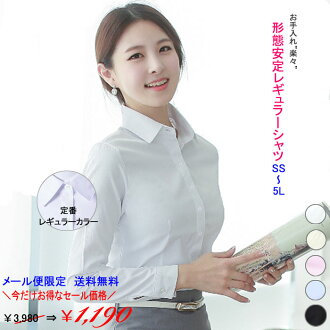 Shirt blouse inner long sleeves business office Y shirt formal suit Recruit job hunting female office worker office uniform plain fabric Lady's blouse long sleeves white