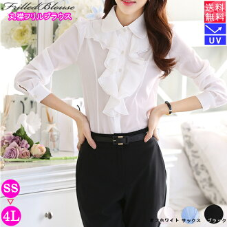Frill blouse long sleeves party entrance ceremony entering a kindergarten-style graduation ceremony graduation ceremony business office formal suit plain fabric Lady's blouse SS 3L 4L 5L white / black / sax / white / black with the collar