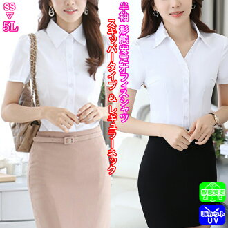 Lady's tops shirt blouse business office Y shirt formal suit Recruit job hunting female office worker office uniform plain fabric short sleeves white white S/M/L/LL/3L/4L/5L