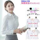 Org shirts1