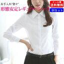 R shirts1 1
