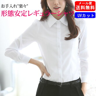 Lady's tops shirt blouse business office Y shirt stripe formal suit Recruit job hunting female office worker office uniform plain fabric long sleeves white / off-white / black / sax / pink / white / black SS/M/L/LL/3L/4L/5L