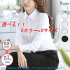★Class good bargain product ★ three pieces Lady's tops shirt blouse business office Y shirt stripe formal suit Recruit job hunting female office worker office uniform plain fabric Lady's blouse long sleeves white / black / sax / pink / white / black 3L/4
