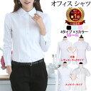 ブラウス シャツ ワイシャツ ビジネス オフィス Yシャツ ストライプ フォーマル スーツ リクルート 就活 OL 事務服 制…