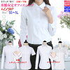 Lady's fashion tops shirt blouse business office Y shirt stripe formal suit Recruit job hunting finding employment female office worker office uniform plain fabric Lady's blouse long sleeves white / sax / pink / sax stripe / pink stripe