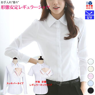 ★Good bargain product ★ Lady's tops shirt blouse business office Y shirt stripe formal suit Recruit job hunting female office worker office uniform plain fabric long sleeves white / off-white / black / sax / pink / white / black SS/S/M/L/LL/3L/4L/5L