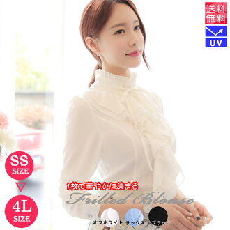 Stands frill blouse stand-up collar long sleeves entrance ceremony entering a kindergarten-type graduation ceremony graduation ceremony business office formal suit plain fabric Lady's blouse 3L 4L 5L white / black / sax