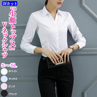 Lady's tops open collar V neck shirt blouse business office Y shirt formal suit Recruit job hunting female office worker office uniform plain lady's blouse long sleeves UV cut