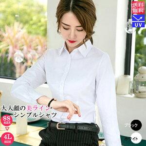 【メール便送料無料】ブラックシャツ/ブラウス/黒