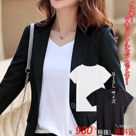 vネック カットソー レディース 半袖 Tシャツ オフィス 白 ホワイト 黒 ブラック シンプル 無地