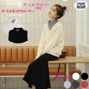 つけ襟付け襟レディース白黒赤青ピンク紺丸襟角襟フリルシンプルベーシックブラウスシャツ重ね着小物無地