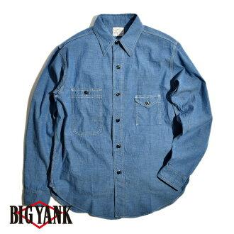 大拉大拽在日本取得在日本製造的 1935 1935年襯衫
