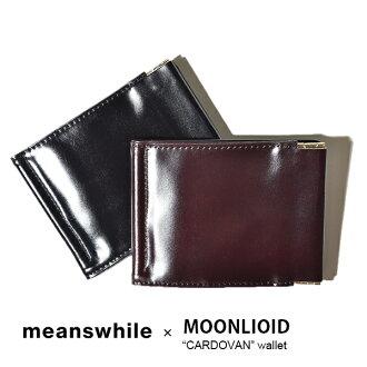 同時地雷將馬臀錢剪輯錢夾子錢包錢包商店 10P09Jan16