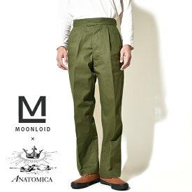 ANATOMICA アナトミカ × MOONLOID ムーンロイド 別注 ROYAL MARINE PANTS ロイヤルマリンパンツ メンズ MADE IN JAPAN 日本製