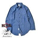 【10%OFFクーポン対象】ビッグヤンク アナトミカ 1935シャツ BIG YANK × ANATOMICA 1935 SHIRTS INDIGO CHAMBRAY イ…