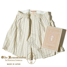 【10%OFFクーポン対象】オールドホームステッダー ウーブン ボクサー トランクス オールド リーフ ストライプ ギフト プレゼント Olde Homesteader WOVEN BOXER MADE IN JAPAN 日本製