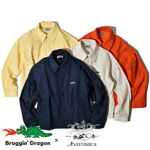 【20%OFFクーポン対象】アナトミカブラギンドラゴンANATOMICAゴルフジャケットブラッギンドラゴンBragginDragonGOLFJACKETメンズレディース日本製