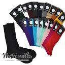 パンセレラ メンズ 靴下 コットン 5×3リブ ソックス ビジネスソックス 5614 PANTHERELLA MENS