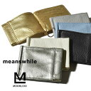 MOONLOID ムーンロイド ミーンズワイル meanswhile 財布 レザー マネークリップ 本革 牛革 Leather Money Clip 日本製 MADE IN JAPAN
