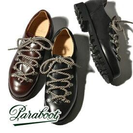 【20%OFFクーポン対象】パラブーツ クリュサ Paraboot CLUSAZ シューズ 革靴 本革 レザー メンズ レディース フランス製