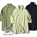 アナトミカ シングルラグラン 1 バルマカーンコート ステンカラーコート リバーシブル ギャバジン ツイード シャワー…