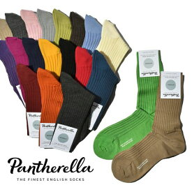 【20%OFFクーポン対象】パンセレラ レディース 靴下 メリノ ウール 5×3リブ ソックス W796 PANTHERELLA WOMENS