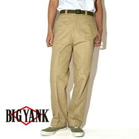 【20%OFFクーポン対象】【30%OFF SALE セール】ビッグヤンク M63 チノ トラウザーズ パンツ ヤンクシャー ミルスペック BIG YANK Yankshire Mil-Spec M63 Chino Trousers