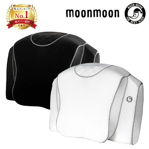 ムーンムーン YOKONE3 専用 枕カバー 快眠グッズ moonmoon
