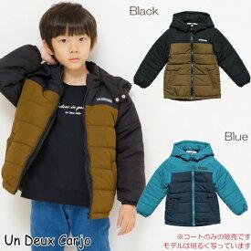 子供服 男の子 ジャケット 長袖 普段着 通学着 取り外しフード付き中綿ジップアップジャケットコート ブラック ブルー 110cm 120cm 130cm 140cm 150cm 【アンドゥーカージョ】
