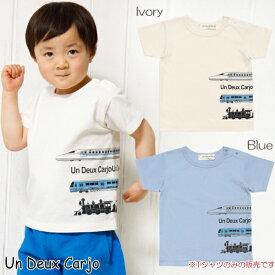 【NEW】子供服 男の子 Tシャツ 半袖 普段着 通園着 ベビーサイズ綿100%乗り物シリーズ 電車プリント アイボリー ブルー 80cm 90cm 【アンドゥーカージョ】