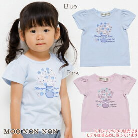 【NEW】子供服 女の子 Tシャツ 半袖 ベビーサイズ 普段着 通園着 綿100%花モチーフプリント ピンク ブルー 80cm 90cm 【むーのんのん moononnon】