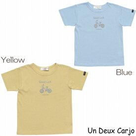 【NEW】子供服 男の子 Tシャツ 半袖 ベビーサイズ 普段着 通園着 綿100%自転車プリント 乗り物シリーズ イエロー ブルー 80cm 90cm 【アンドゥーカージョ】