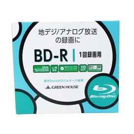 BD-R 録画用ブルーレイ メディア スリムケース 10枚入 GH-BDR25B10C/6408 グリーンハウスx1個