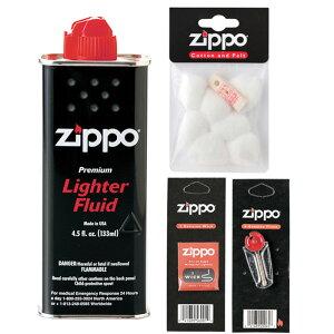 ジッポー オイルライター専用メンテナンス4点セット(芯+石+綿+オイル133ml)お買い得セット