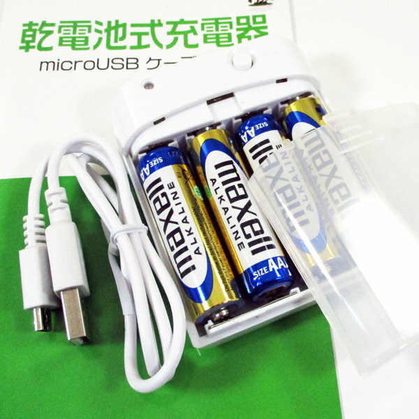 『送料無料』HIDISC 乾電池式充電器 モバイルバッテリー 電池付属 HY-AA4WHM